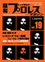 Magazine19s